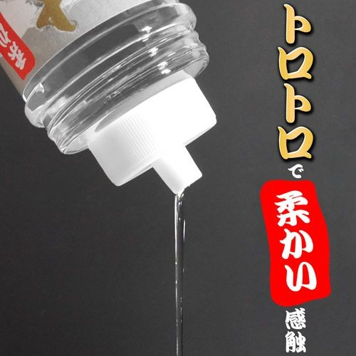 Tender Honki Jiru 360ml