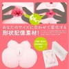 Puni Ana Miracle DX box and body