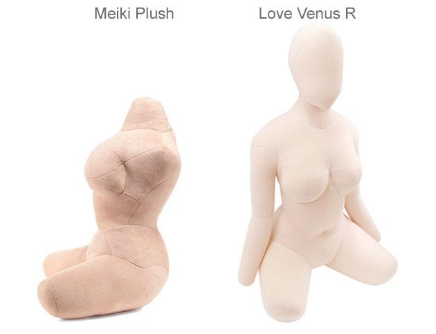 Love Venus VS Meiki Plush